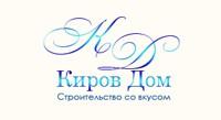 Строительная шатия «Киров Дом»